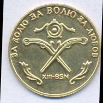 Жетон торговый 2 пистолета 2000 г.