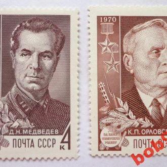 Партизаны ВОВ 1970 г