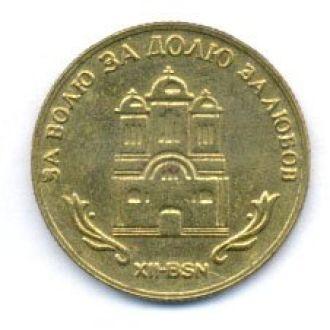 Жетон торговый Церковь 2001 г.