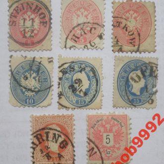 Классика Австрия 1860 - 1883 гг ( 8 шт )