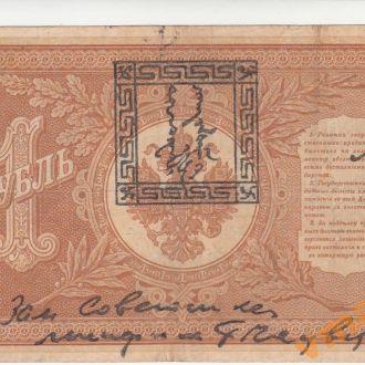 ТЫВА Тувинская республика 1 лан 1924 год