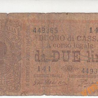 ИТАЛИЯ 2 лиры 1920-1922 год