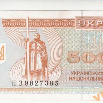 50000 карбованцев 1995 год серия НЗ UNC - aUNC