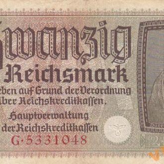 ГЕРМАНИЯ 20 рейхсмарок 1940-1945 год серия G