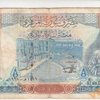 СИРИЯ 100 фунтов 1988 год