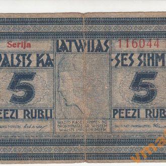 Латвия 5 рублей 1919 год серия В Ергардс