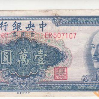 КИТАЙ 1000 юань 1949 год
