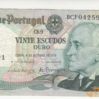 Португалия 20 Эскудо 1978 год
