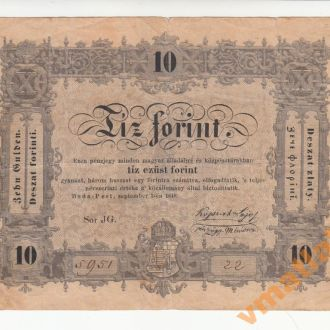 Венгрия 10 форинтов 1848 год