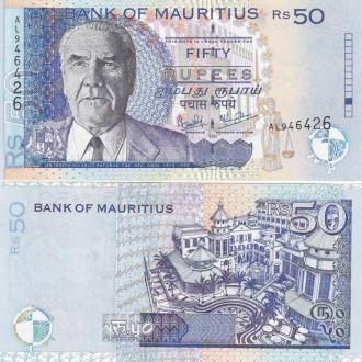 Mauritius Маврикий - 50 Rupees 2001 UNC JavirNV