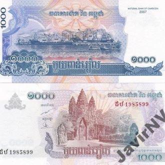 Cambodia Камбоджа - 1000 Riels 2007 UNC JavirNV