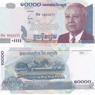 Cambodia Камбоджа - 10000 Riels 2001 UNC JavirNV