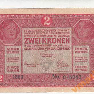 АВСТРО-ВЕНГРИЯ 2 кроны 1917 год без надпечатки