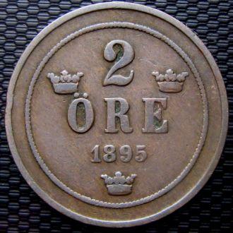 Швеция 2 эре 1895 год Редкая