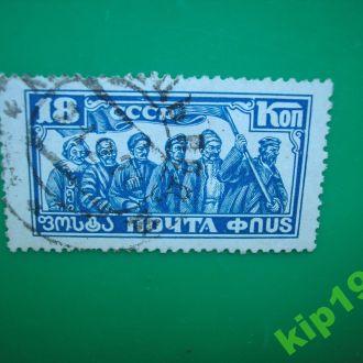 СССР 1927  10 лет революции *