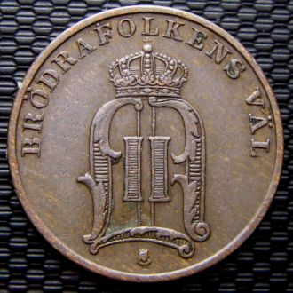 Швеция 1 эре 1905 год Редкая