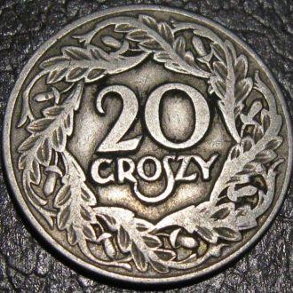 20 грошей 1923г очень редкая!! (см. описание)