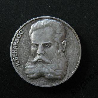 Настольная медаль 1981 СССР Н Бенардос Редкость!!!