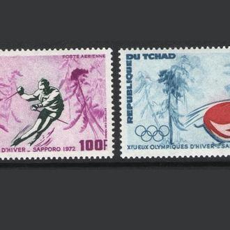Чад - олимпиада 1972 - Michel Nr. 486-487 **