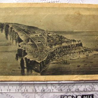 Открытка 1929 г. ( 2 )