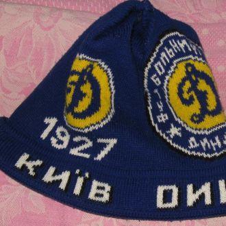 Клубная шапка Динамо-Киев Оригинал 100%