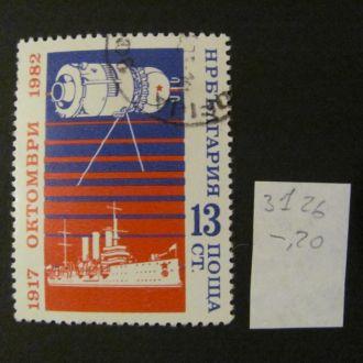 болгария аврора космос 1982 гаш
