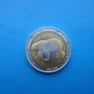 Арктические территории 10 долларов 2011