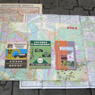 Мега Лот 6 шт Карт атлас путеводителей СССР 60 - 70-х годов