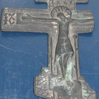 КРЕСТ С РАСПЯТИЕМ 18 век (100% оригинал)