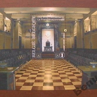 Бельгия 2008 MNH живопись Жан Либерт
