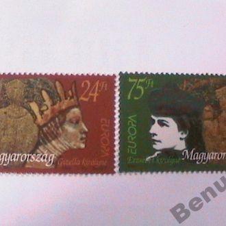 Венгрия 1996 MNH Знаменитые женщины
