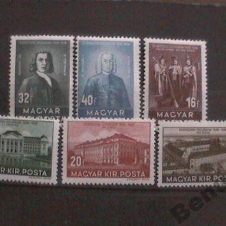 Венгрия 1938 Дебрецен (следы наклеек)