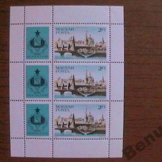 Венгрия 1983 Соцфилекс МЛ MNH