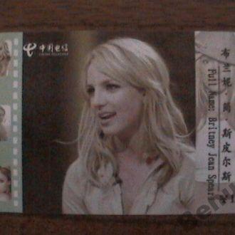 Тел. карточка Китай Бритни Спирс - 10