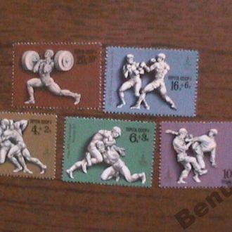 СССР 1977 MNH Олимпиада тяжелая атлетика
