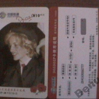 Тел. карточка Китай принцесса Диана - 7