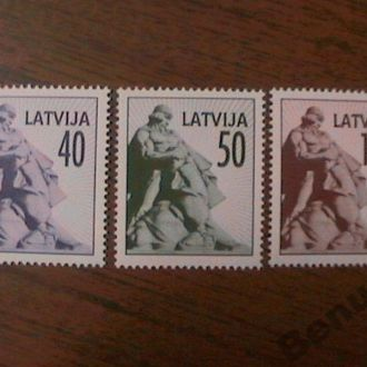 Латвия 1991 MNH