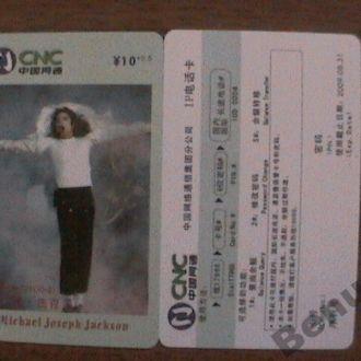 Тел. карточка Китай Майкл Джексон - 10