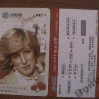 Тел. карточка Китай принцесса Диана - 2