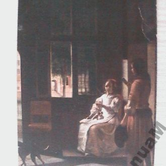 Старая открытка чистая