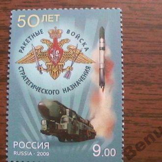 Россия 2009 хх Ракетные войска