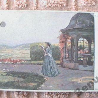 Германия старая открытка б/у