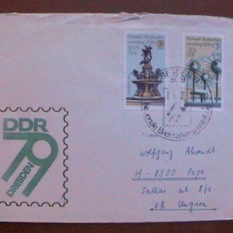 ГДР конверт