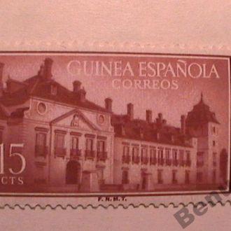 Испанская Гвинея хх