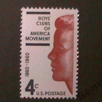 США 1960 MNH