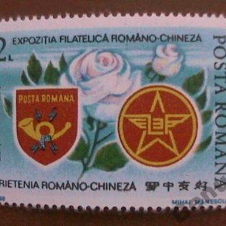 Лот № 40 с 1 грн MNH Румыния