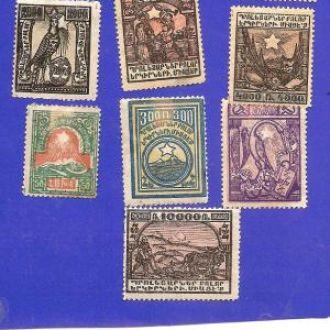 Почтовые марки СССР Марки Армении