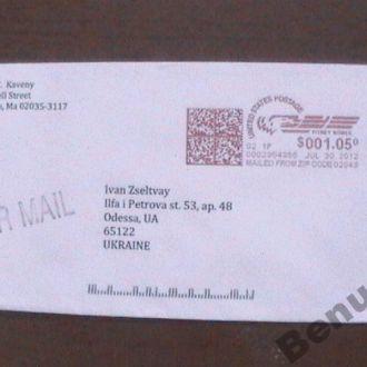 Конв. прошедший почту США - Украина