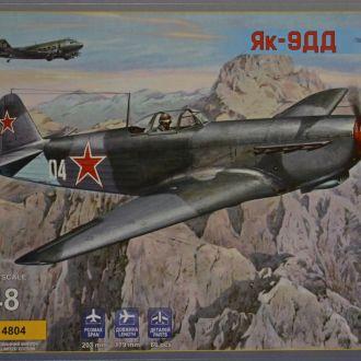 Як-9ДД  1:48  ModelSvit 4804