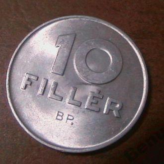 Венгрия с 1 грн 10 филеров 1981
